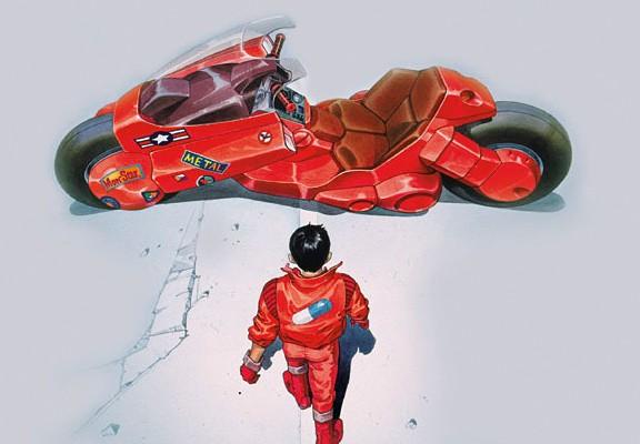 Akira Top 10 Anime